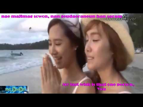 SNSD Jessica (YulSic) That One Person,You (eng sub)