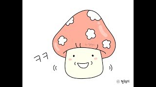 How to Draw smile mushroom 스마일 버섯 그리기 #48