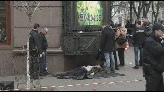 Убийство Вороненкова  «терроризм со стороны Кремля» или «провокация украинских спецслужб»?