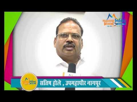 subhecha maharashtra media 2016