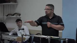 Дмитрий Крюковский.  2 урок