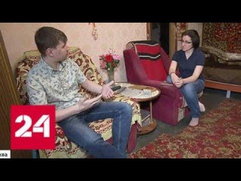 Аферисты отнимают московские квартиры под микрокредиты - Россия 24