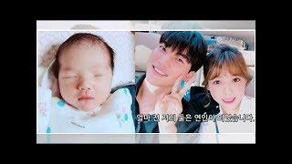 歌手ノ・ジフン&イ・ウンヘ夫妻、第一子誕生=そっくりの息子を公開!- 記事詳細|Infoseekニュース
