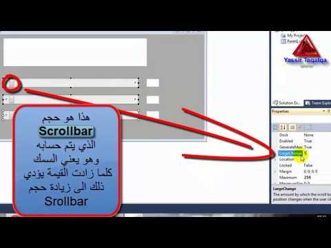 How to use Scrollbar in Visual Basic ? - YouTube