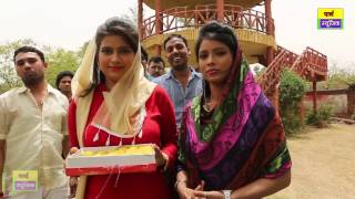 ✓ Alka Sharma || Pradeep Sonu Mahurat Shoot  For A New Haryanvi Song