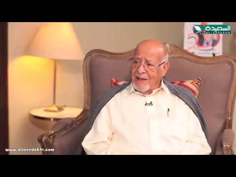محسن العيني يحكي عن الإنقسامات و الخلافات داخل الصف الجمهوري قبل حصار صنعاء  عام 1968
