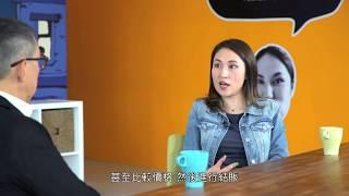 滙智營商2017 - 第六集:網購平台(三分鐘精華)