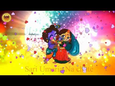 Radha Krishna Whatsapp Status Video Love Whatsapp Status Kanha Special Status Youtube