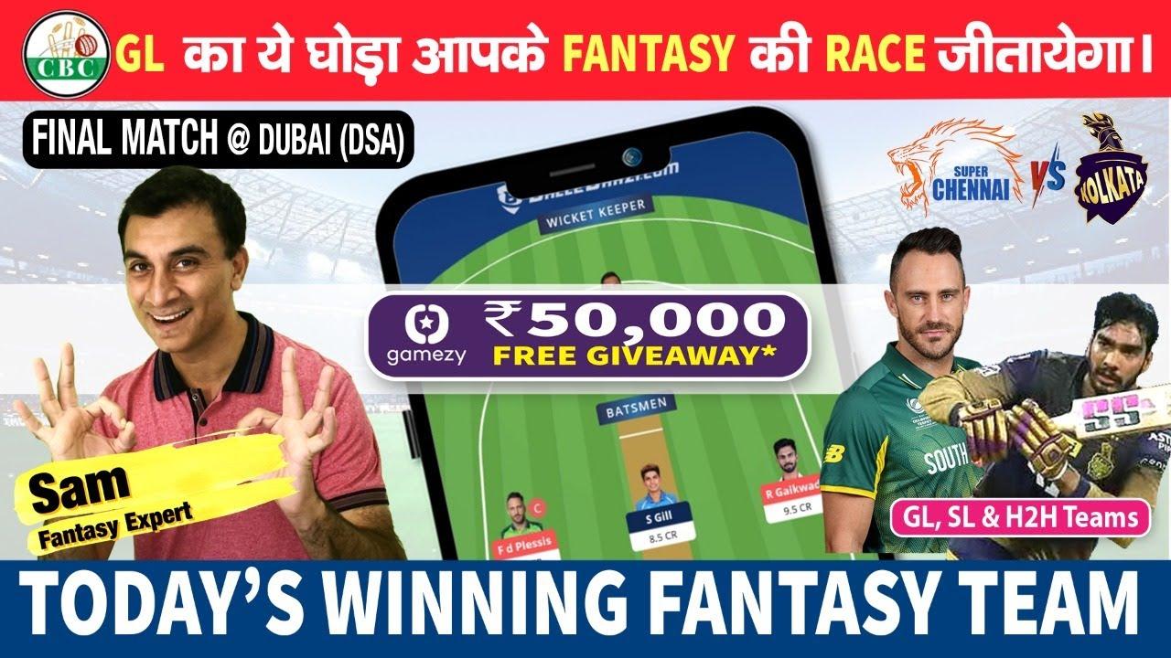 IPL 2021 FINAL CSK vs KKR Dream11, KKR vs CSK Prediction, Chennai vs Kolkata Dream11 GL H2H team