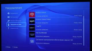 PlayStation 4: Налаштування, чат, музичні та відео сервіси (День 2)