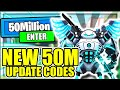 ALL NEW *50M* UDPATE CODES! 🎉Super Power Fighting ...