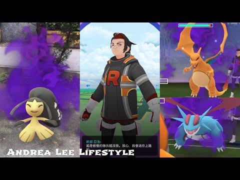 《Pokemon Go》Team GO Rocket 亞洛  ヤロー Arlo 和他的暗影大嘴娃寶可夢 クチート Mawile 火箭隊幹部