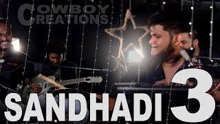 Sandhadi3 (Joyful Noise) Christmas Folk song