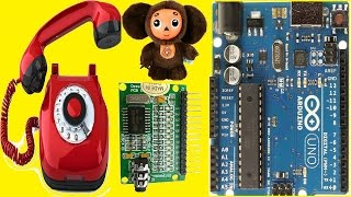 ☎ v.1 Arduino бесплатное управление домом телефоном Phone Control DTMF Decoder GSM