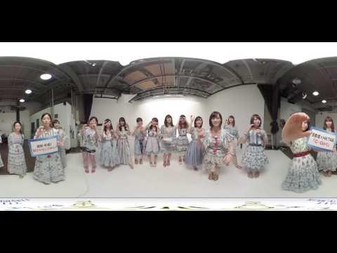 AKB48がアナタを囲んで360度PR!〈1〉/ AKB48[公式]