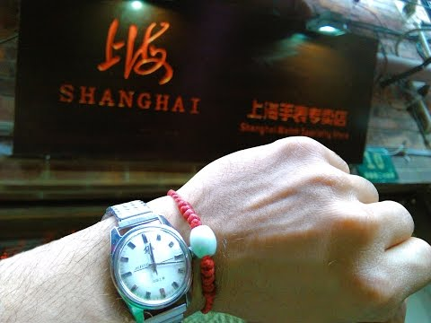 Shanghai Watch Co Jiefang Vintage Watch From China
