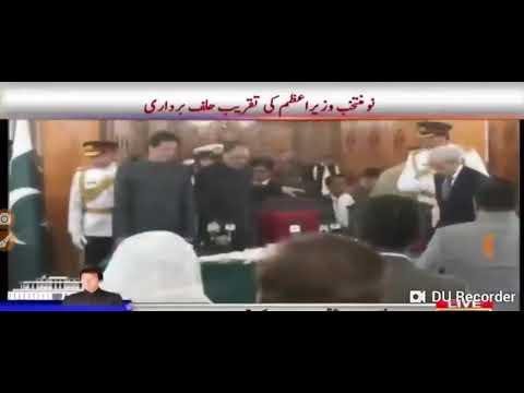 Imran Khan prime minister oath taking(national anthem)