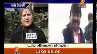 Bhopa Statementl Sita Haran Honar 04 01