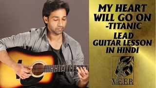 Video TITANIC - My Heart Will Go On - LEAD GUITAR LESSON BY VEER KUMAR download MP3, 3GP, MP4, WEBM, AVI, FLV Juli 2018