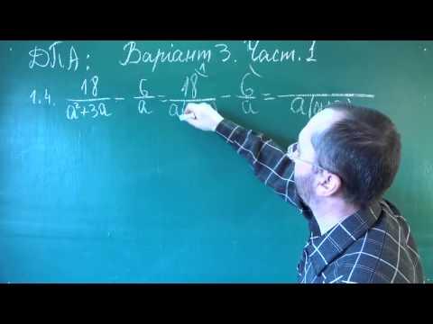 Как вычислить натуральный логарифм найти натуральный