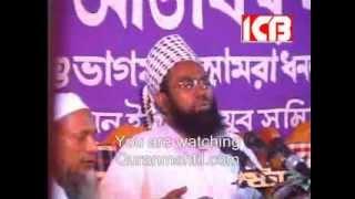 bangla waz jubaer ahmed ansari  Sura Yusuf Er pt3