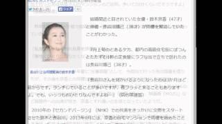 長谷川とは同棲解消の鈴木京香 結婚間近と目されていた女優・鈴木京香(...