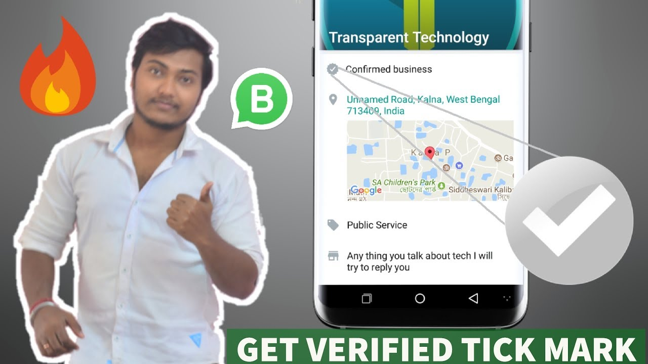 How To Get Verification Tick Mark On Whatsapp Business App 100 Working Youtube