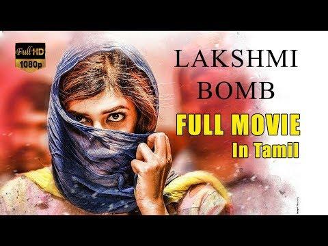 lakshmi-bomb-tamil-full-length-movie-|-machulakshmi-|-posani-krishnamurali