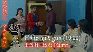 Könül yarası (138-ci bölüm) - TAM HİSSƏ
