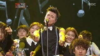 Special Stage, Park Jin-young - 스페셜무대, 박진영, KMF 2012