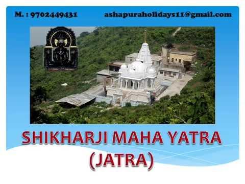 Shikharji Tours and Travels in India With Ashapura Holidays