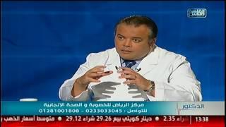 القاهرة والناس | الدكتور مع أيمن رشوان الحلقة الكاملة 1 نوفمبر