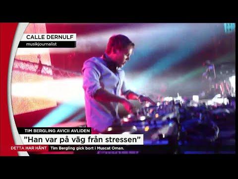 """Avicii har avlidit - """"Oerhört tragiskt och oväntat"""" - Nyheterna (TV4)"""