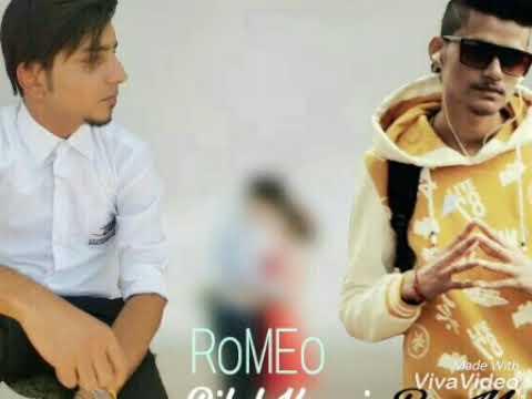 Yaqeen Bilal kiani .with RoMeo Rapstar  Sad song 2017 ::Lyrics By RoMeo .