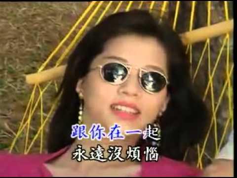 鄧麗君・我一見你就笑 - YouTube