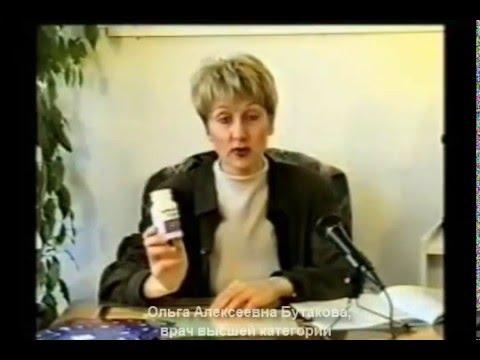 Алоэманнан врач Ольга Бутакова - YouTube