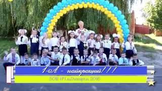 Перший раз у перший клас м.Охтирка 2016 ЗОШ №1