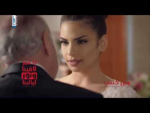 اعلان مسلسل مش انا | رمضان 2016