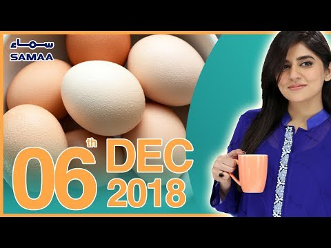Eat Eggs for Weight Loss | Subh Saverey Samaa Kay Saath | Sanam Baloch | SAMAA TV | Dec 06,2018