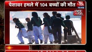 108 people dead in Peshawar Army School attack