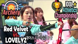Video [Idol Star Athletics Championship] WOMEN ARCHERY PRELIMINARY : RED VELVET VS. LOVELYZ 20170130 download MP3, 3GP, MP4, WEBM, AVI, FLV Februari 2018