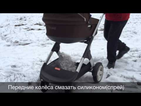 Коляска Stokke Crusi не едет по снегу/stroller Stokke Crusi Not Go In The Snow
