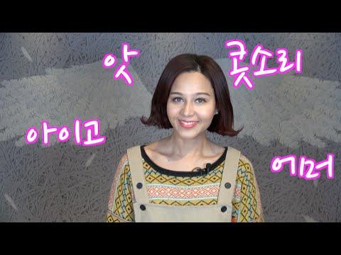 etiquette dating in japan