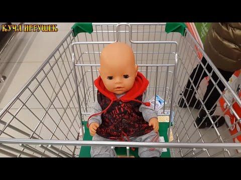 Беби Бон Тёма в супермаркете! 🚗🏣🍊