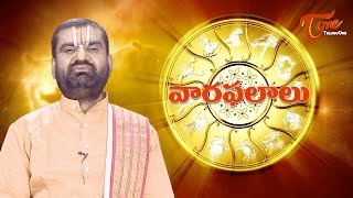 Vaara Phalalu | Aug 2nd to Aug 8th 2015 | Weekly Predictions 2015 Aug 2nd to Aug 8th