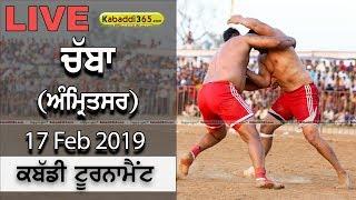 🔴 [Live] Chabba (Amritsar) Kabaddi Tournament 17 Feb 2019