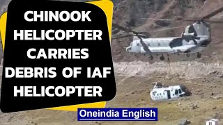 Chinook Helicopter Carries Debris Of IAF Helicopter From Kedarnath: Watch | Oneindia News