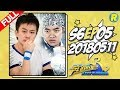【ENG SUB FULL】Keep Running EP.5 20180511 [ ZhejiangTV HD1080P ]
