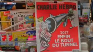 فرنسا.. الذكرى الثانية لهجوم شارلي إبدو