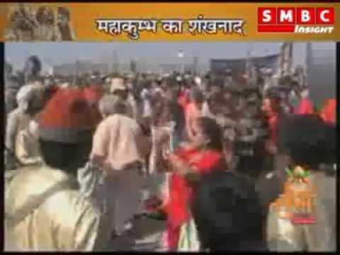 Prayag Mahakumbh Allahabad SMBC Insight National News Channel 14 01 2013